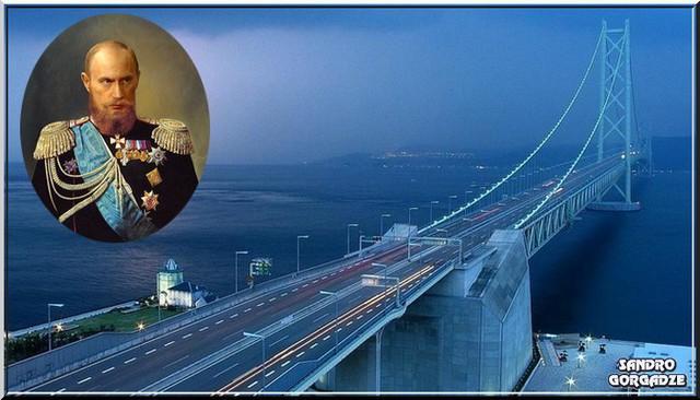 Керченский мост. Блеск и нищета российской государственности…