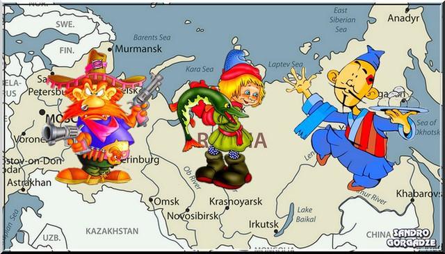 Россия. Будет ли война…