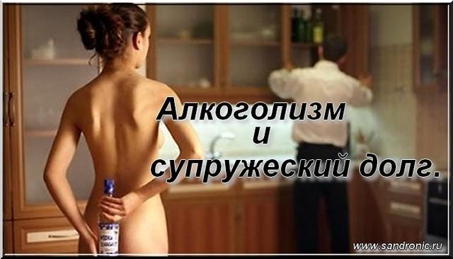 russkiy-seks-s-alkogolikom-hudie-porno-foto-devushek