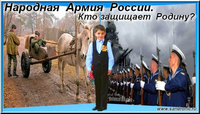 National Army of Russia. Who serves to a native Land?