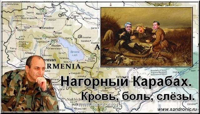 Нагорный Карабах. Кровь, боль, слёзы.