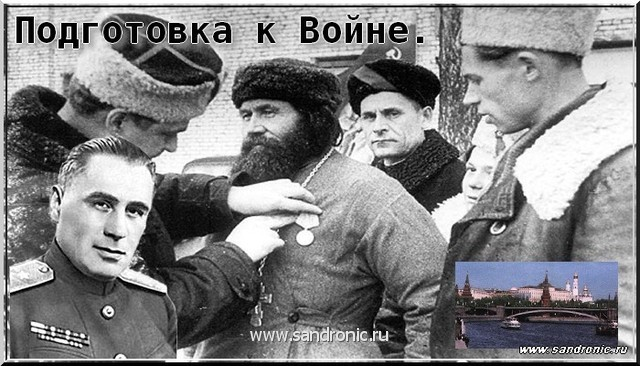 Разные дни тайной войны и дипломатии. 1941 год.П. А. Судоплатов.Глава 3.