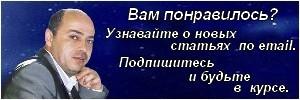 С.Былинин. Танковое сражение под Бродами-Ровно 1941