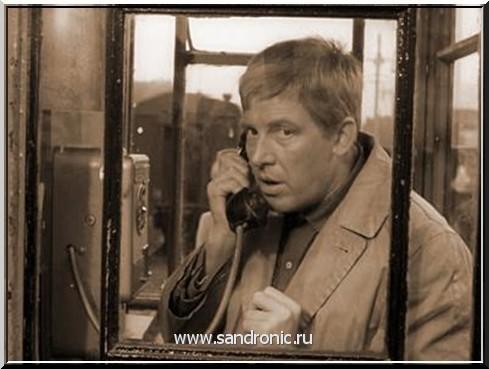 Хорошее кино от эСэСэСэра.Глава 2. Леонид  Западенко.