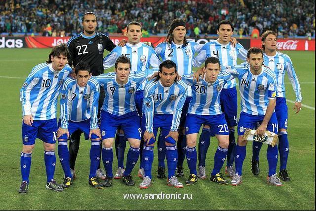 Бразилия. Аргентина. Последние романтики.
