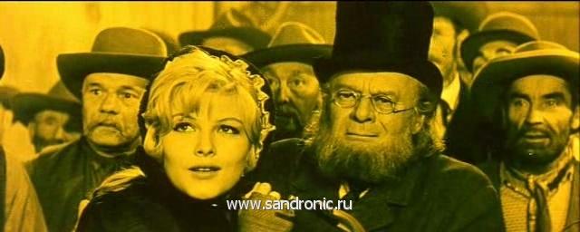Хорошее кино от эСэСэСэра. Глава 4. Закрытый кинопросмотр.Леонид  Западенко