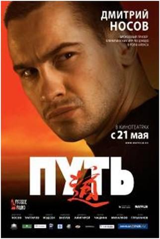 Беседа с интересным человеком.Дмитрий  Носов