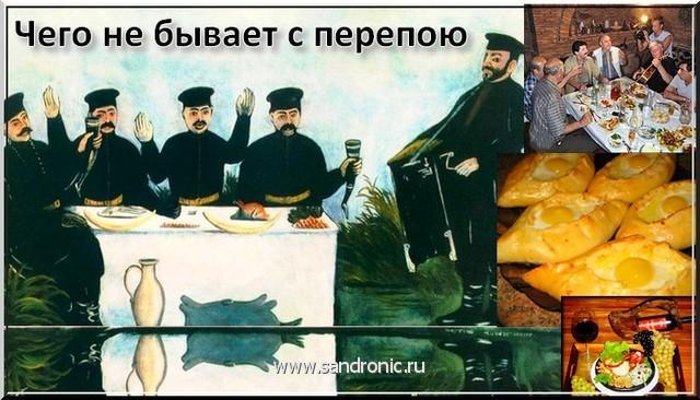 Чего не бывает с перепою. Юрий Якунин