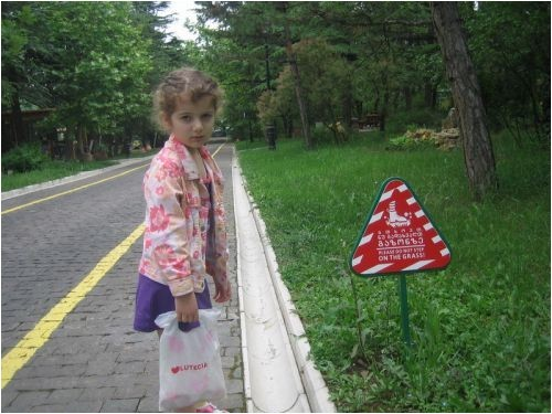 Тбилиси. Фуникулёр. Дарите детям радость!