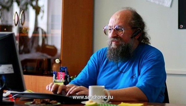 Беседа с интересным человеком.Анатолий  Вассерман.