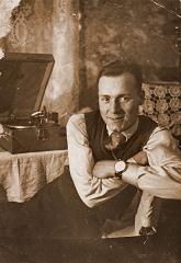 Мой друг патефон. Леонид  Западенко