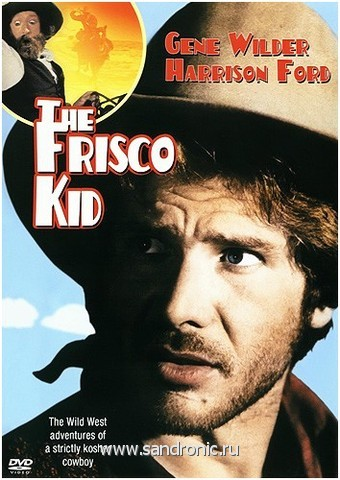 Парень из Фриско (Парень из Сан - Франциско) / The Frisco Kid