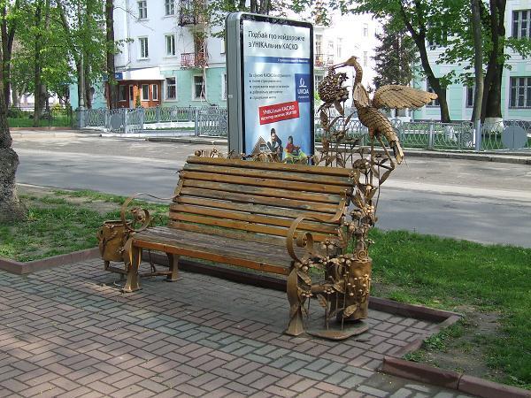 Украина. Хмельницкий. Или  виртуальное путешествие  к другу…