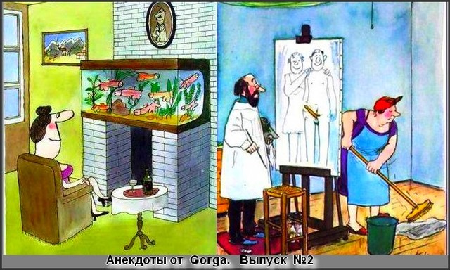 Сборник Анекдотов.№2