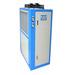 Воздушно-охлаждаемый холодильный агрегат