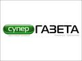 Реклама в ГАЗЕТЕ Екатеринбург и Каменск