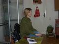 Встреча с писательницей Кристиной Гептинг