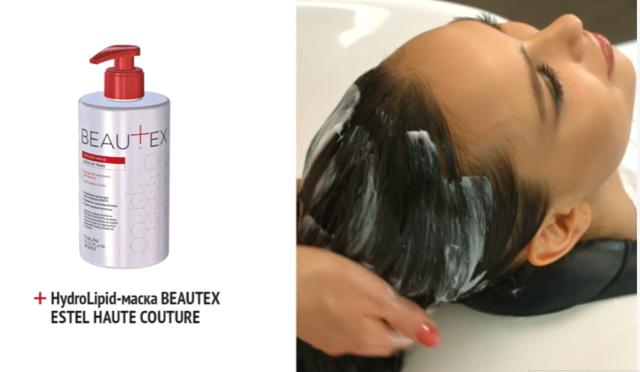 Beautex ботокс для волос