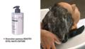 Процедура ботокс для восстановления и гладкости волос.