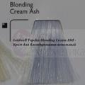 Goldwell Topchic Blonding Cream ASH -Крем для блондирования пепельный