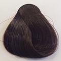 5.5 Светло-каштановый махагон Краска для волос Idea Color Cadiveu Professional