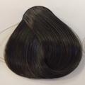 5.0 Светло-каштановый натуральный Краска для волос Idea Color Cadiveu Professional