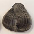 7.1 Блондин холодный Краска для волос Idea Color Cadiveu Professional