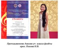 Новые имена Якутии 2016