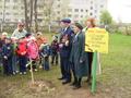 Заложили парк Победы