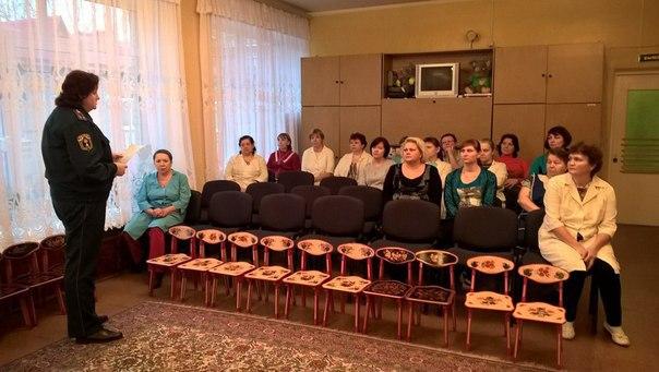 Встреча с заместителем главного государственного инспектора Пожнадзора по Талдомскому району Русаковой О.Б.