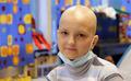 15 февраля – Всемирный день детей, больных онкозаболеваниями