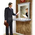 Профессиональная помощь в вопросах сопровождения и регистрации в Управлении Росреестра