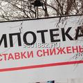 Мы поможем Вам подобрать подходящую ипотечную программу в банках Санкт-Петербурга и