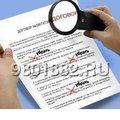 Полное юридическое сопровождение, проверка объекта недвижимого имущества на имеющиеся