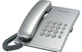 наши телефоны