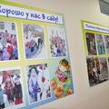 Уютные коридоры нашего детского сада