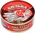 """Килька в томатном соусе """"Рыбная держава"""" 235 гр."""