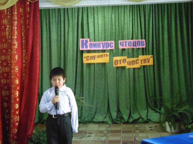 Сценарий конкурса чтецов детского сада