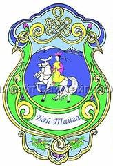 Государственная символика Бай-Тайгинского кожууна