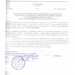 О конкурсной комиссии по проведению конкурсов на замещение вакантных должностей муниципальной службы