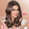 Купить HAIR REMEDY (Хаир ремеди) НАНО-РЕКОНСТРУКЦИЯ ВОЛОС Нано-реконструкция волос — это интенсивное лечение, обогащенное активными ухаживающими компонентами, которые возвращают к жизни