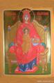 Икона- образ Богородицы Державная