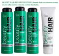 RECONSTRUCTION восстановление волос BEAUTY HAIR