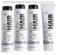 DAZZLING SHINE для блеска волос BEAUTY HAIR