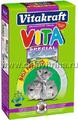 Vitakraft VITA Special Best for Kids
