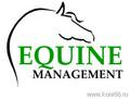 Equine Management - журнал о конном спорте и иппологии