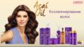 Коллагенирование Acai Oil CADIVEU Блеск на срок до 1 месяца