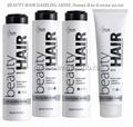 DAZZLING SHINE BEAUTY HAIR Линия для блеска волос