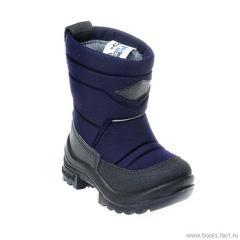 Обувь  финские валенки куома (kuoma) интернет-магазин 1f23495d4f4