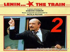 Ленин. Поезд (Lenin: The Train). 2 серия
